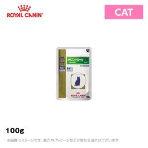 ロイヤルカナン 療法食(猫用) pHコントロール 猫用 ウェ...