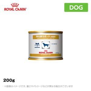 ロイヤルカナン 療法食(犬用) 消化器サポート...の関連商品6