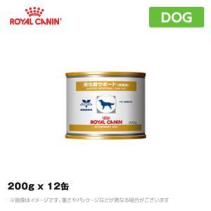 ロイヤルカナン 療法食(犬用) 消化器サポート...の関連商品2
