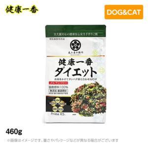 ◆商品名:嵐山善兵衛の健康一番 ◆サイズ:460g ◆成分 ・水分 7.4g ・たんぱく質 15.2...