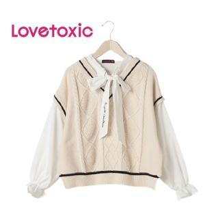 Lovetoxic【ラブトキシック】ウォッシャブルベストレイヤード風ブラウス【アイボリー】8311218 mystylist