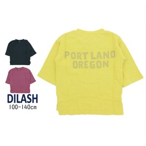 DILASHバックロゴプリント長袖トレーナー七分袖男女兼用 DL21SP007|mystylist