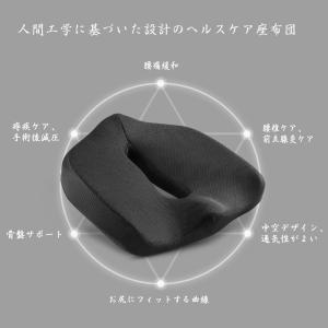 予約販売 クッション ヘルスケア座布団 健康ク...の詳細画像4