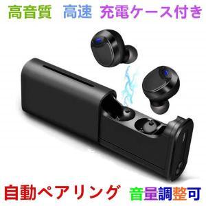 Bluetooth イヤホン ワイヤレス ワイヤレスイヤホン ブルートゥース ヘッドホン 両耳 通話 高音質 ヘッドセット iphone Android Bluetooth5.0