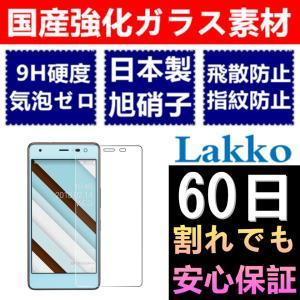 Qua phone QZ ガラスフィルム au kyv44 ...