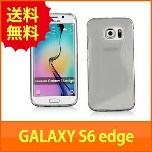 Galaxy S6 edge TPU グリップカバーケース  docomo SC-04G  au SCV31  Samsung ギャラクシーエス6 エッジ SIMフリー 対応  薄型軽量17g  落下防止  滑止め|mywaysmart