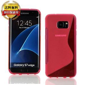 Galaxy S7 edge ケース スマホケース  TPU グリップ 保護 docomo SC-02H au SCV33 ギャラクシーS7 エッジ SIMフリー ソフト ピンク【送料無料】ポイント還元|mywaysmart