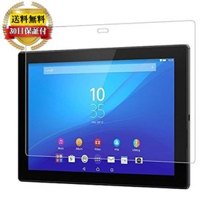 Xperia Z4 Tablet フィルム 液晶 保護フィルム docomo SO-05G au SOT31 SONY SGP712JP Wi-Fiモデル 10.1インチ タブレット 3Layer/ ポイント消化 mywaysmart