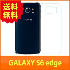 背面シールGalaxy S6 edge バック保護フィルム  docomo SC-04G  au SCV31  Softbank  Samsung ギャラクシーエス6 エッジ SIMフリー 対応  自己吸着式 B|mywaysmart