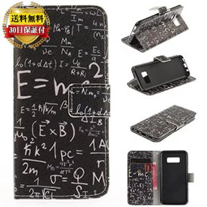[対 応] GALAXY S8 Plus (Samsung 6.2inch) [ PU LEATHE...