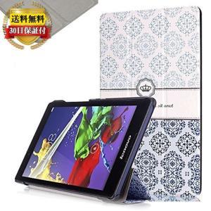 Lenovo TAB2 TAB3 ケース Softbank Y!mobile レノボ タブ2 TAB2 8インチ タブレット SIMフリー フラップ シンプル クラウン/ ポイント消化|mywaysmart