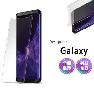 スマホフィルム GALAXY XPERIA HUAWEI  Note9 S9 + S8 Plus XZ2 Premium Compact Huawei P20 Pro Lite Mate 10  クリア|mywaysmart