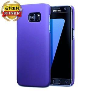 Galaxy S7 edge ケース docomo SC-02H au SCV33 スマホケース ハード スマートフォン ギャラクシーS7 エッジ SIMフリー 薄型軽量 青【送料無料】ポイント還元|mywaysmart
