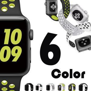 Apple Watch Sports ベルト バンド スポーツに最適 ホールデザイン series1...