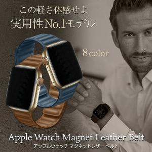 アップルウォッチ バンド ベルト レザー Apple Watch 革 SE マグネット 大人 おしゃ...