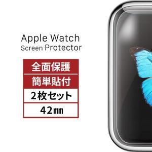【対 応】 apple watch  series4 series3 series2  各42mm ...