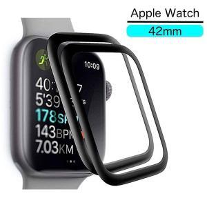 Apple Watch 42mm ガラス フィルム 貼り間違えても安心 お得 2SET 3D 全面 保護 炭素繊維 HD 画面 吸着 気泡防止 高透過率 簡単装着 黒/ sale 対象|mywaysmart