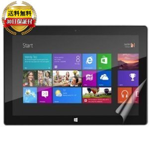 Microsoft Surface Pro Pro2 フィルム 液晶  タブレットフィルム マイクロソフト サーフェス 10.6イ タブレット 128GB 256GB クリア/ 送料無料|mywaysmart