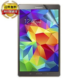 GALAXY Tab S 8.4 フィルム 液晶 保護フィルム docomo SC-03G ギャラクシータブ エス 8.4 Android タブレット コーティング クリア/ 送料無料 還元|mywaysmart