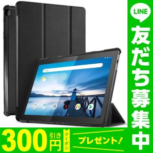 Lenovo Tab M10 ケース 10.1型 レノボ タブレット ZA480021JP ZA490013JP TB-X605F カバー 薄型軽量 画面保護 スタンド オートスリープ【送料無料】ポイント消化|mywaysmart
