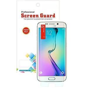 2枚セットGalaxy S6 edge 液晶保護フィルム × 2Pack  docomo SC-04G  au SCV31  Softbank  Samsung ギャラクシーエス6 エッジ SIMフリー 対応  自己吸|mywaysmart