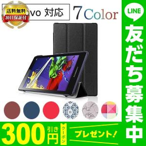 Lenovo TAB E10 M10 P10 TAB2 TAB3 TAB4 ケース レノボ SIMフリー タブレット カバー 8 10インチ 選べる サイズ カラー 画面 保護 スタンド PC/ ポイント消化|mywaysmart