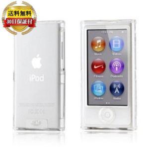 iPod nano7 ケース 第7世代 カバー PC ハード  傷防止 両面保護 嬉しい 液晶保護フ...