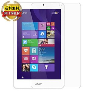 Acer Iconia Tab 8 W W1-810 フィルム 液晶 保護 フィルム 8inch タブレット エイサー 保護シート クリア/ ポイント消化|mywaysmart
