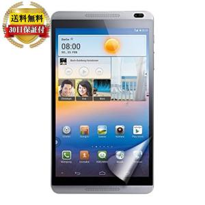 HUAWEI MediaPad M1 8.0 フィルム 画面 保護 docomo dtab d-01G Y!mobile 403HW 8インチ Android タブレット Huawei  自己吸着 クリア/ 送料無料 還元|mywaysmart