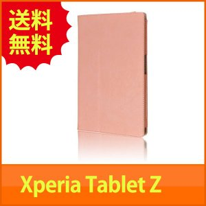 Xperia Tablet Z 牛革調 ヴィンテージ加工 PUレザー カバー ケース  docomo SO-03E  SONY エクスぺリアタブレット Zシリーズ Wi-Fiモデル 10.1インチ  対応 S mywaysmart