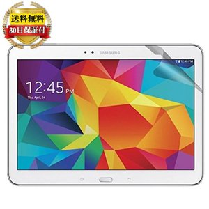 Galaxy Tab S 10.5 フィルム 液晶 保護フィルム GALAXY Tab S ギャラクシータブ エス 10.5 Android タブレット 画面保護 2枚セット/ 送料無料 還元|mywaysmart
