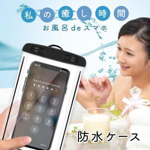 防水 スマホ 海 プール 暗闇 光る ナイト プール 防水カバー 防水ケース おしゃれ iphone スマートフォンケース スマホ用 スマホカバー/ 送料無料 5% 還元|mywaysmart