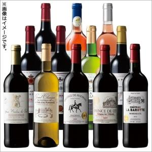 ワイン フランスメダル受賞ワイン12本福袋 (送料無料)...