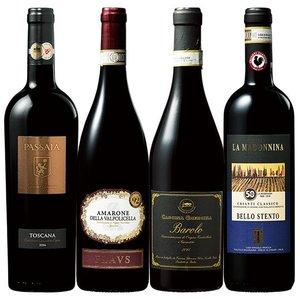 ワイン 赤ワインセット 偉大なるイタリア赤4本セット 送料無料 赤ワイン フルボディ イタリア