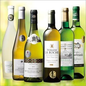 ワイン 【高評価&金賞入り】ソムリエ厳選フランス・白ワイン6本セット (送料無料)|mywine