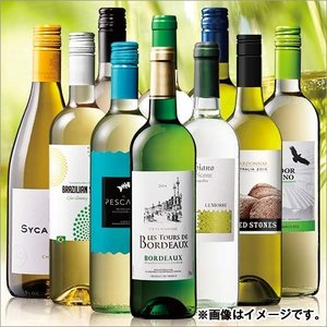 ワイン 世界の白ワインお得10本福袋 (送料無料)...