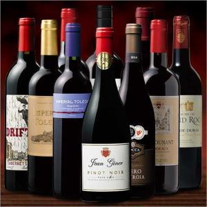 ワイン 3大銘醸地格上ワイン入り!世界5ヵ国赤ワイン選りすぐり10本セット 第5弾 (送料無料)|mywine