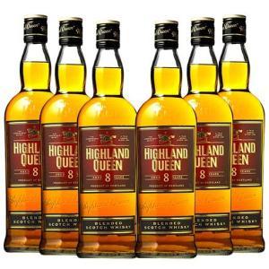 ハイランド・クィーン ブレンデッド 8年 6本セット ウイスキー ウィスキー whysky 送料無料