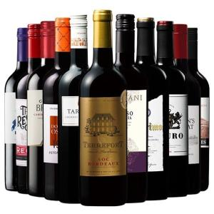 ワイン 赤ワインセット ( 実質 送料無料 クーポン 配布中 ) フランス イタリア スペイン 世界の 赤ワイン 選りすぐり11本セット
