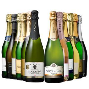 ワイン スパークリングワインセット 57%OFF シャンパーニュ製法カバを含む世界の泡12本セット 第17弾 送料無料 ※7月中旬より順次発送予定
