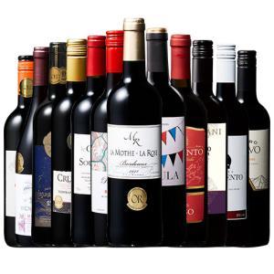 ワイン 赤ワインセット 【特別送料無料】 3大銘醸地入り!世界の選りすぐり赤ワイン11本セット 129弾|MyWineClub マイワインクラブ