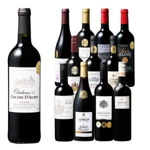 ワイン 赤ワインセット トリプル金賞・ボルドー入り!フランス金賞赤ワイン12本セット 第57弾 送料...