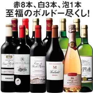 ワイン ワインセット 56%OFF 格上メドック&ダブル金賞クレマン入り!全て金賞!至福のボルドー赤...