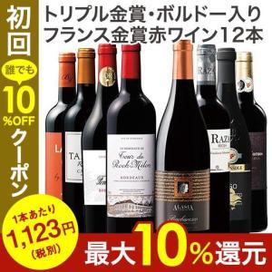 ワインセット 赤ワインセット 44%OFF すべて樽熟成!欧州3大銘醸国濃厚赤フルボディ8本セット ...