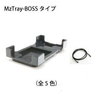 エムズトレイ/MzTray-BOSSタイプ (TBS01) ★全5色【MzGreen】|mzgreen