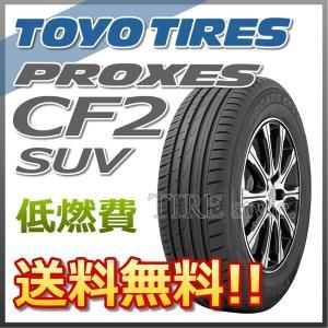 サマータイヤ TOYO TIRES PROXES CF2 SUV 175/80R16 91S 4X4・SUV用|mzh