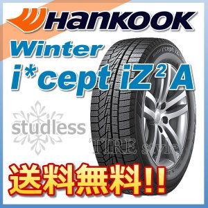スタッドレスタイヤ HANKOOK Winter i cept iZ2A W626 185/70R1...