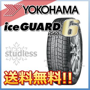 スタッドレスタイヤ YOKOHAMA ice GUARD 6...