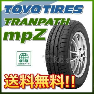 サマータイヤ TOYO TIRES TRANPATH mpZ 235/50R18 101V XL ミニバン用 低燃費タイヤ