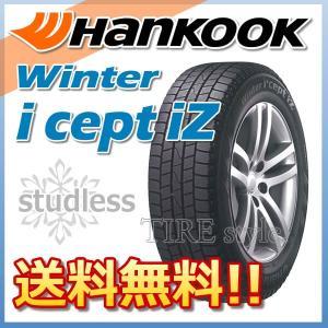 Winter i cept w605 hankook